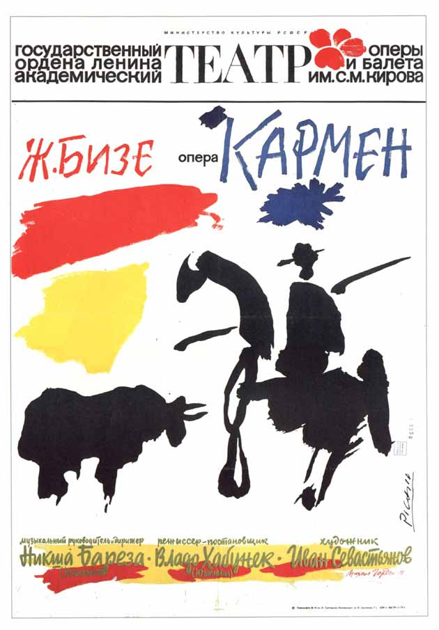 sovjetski posteri