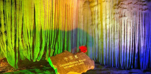 Najzanimljivije  pećine na svijetu - Page 4 Ludi-Yan