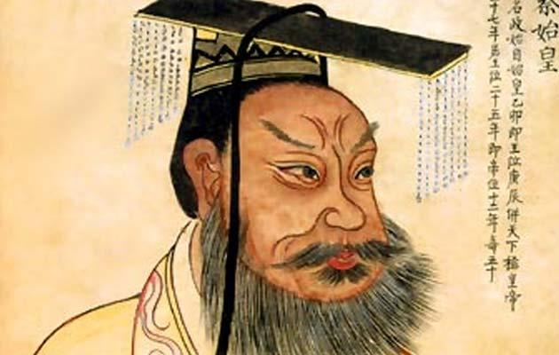 Chin-Shih-Huang-Ti
