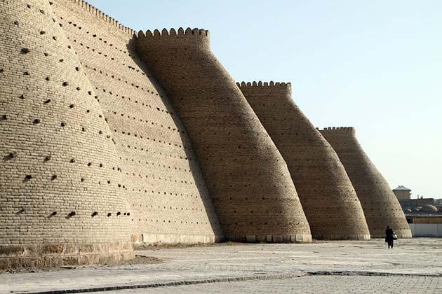 Zidine utvrde Ark
