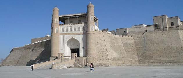 Ark citadela i palača emira