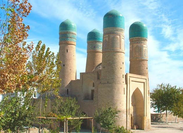 "Mauzolej Čor Minor (""Četiri minareta"")"