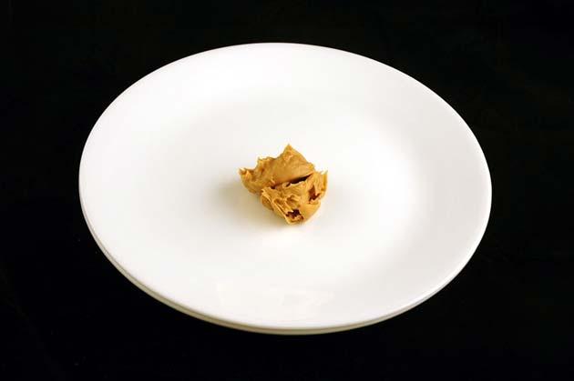 Kikiriki puter / 34 grama