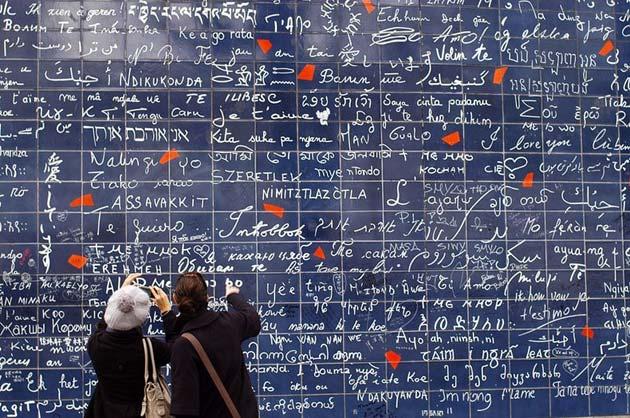 zid-ljubavi1