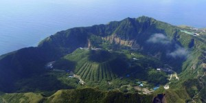 Aogashima-ostrvo