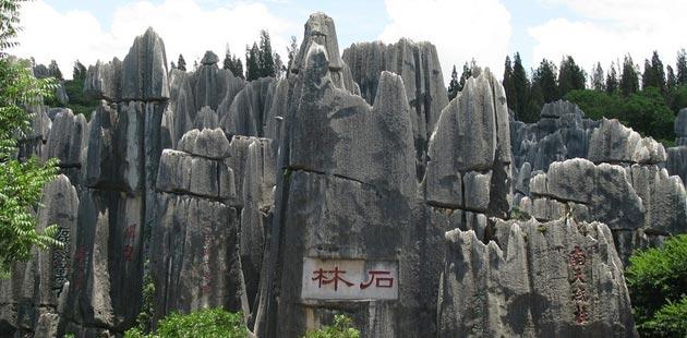 Shilin-kamena-suma