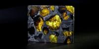 Fukang-meteorit