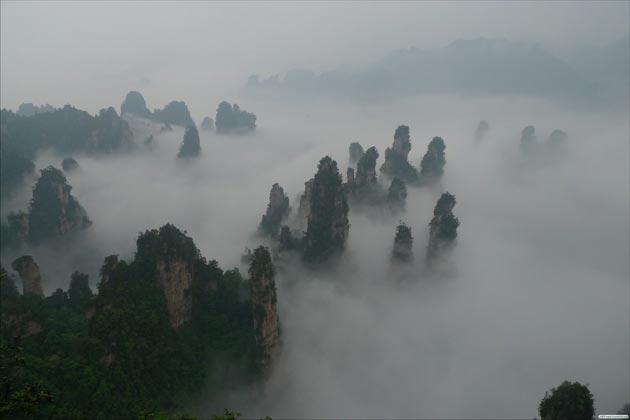 Wulingyuan2