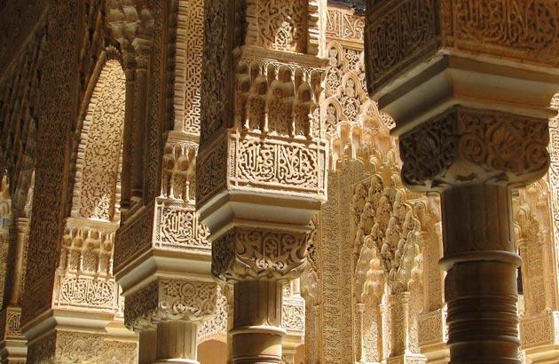 Alhambra-9