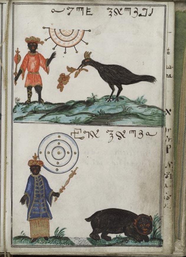 """Ova stranica prikazuje """"Maymona, crnu pticu kao kralja juga i Egyna, životinju koja liči na crnog medvjeda kao kralja na sjevera."""