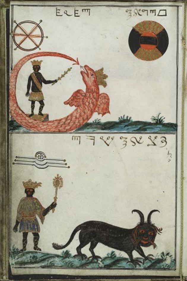 Uricus, crvena zmija sa krilima i krunom kao kralj Istoka i Paymon, životinja koja liči na crnu mačku s dugim rogovima kao kralj Zapada.
