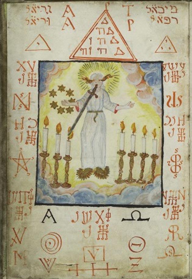Metatron s alegorijskim objekata. Nemam pojma što da mislim o ovom jednom.Tekst je u kabalističkim hebrejskim i šifrirane poruke, s grčkim alfa i omega simbola.