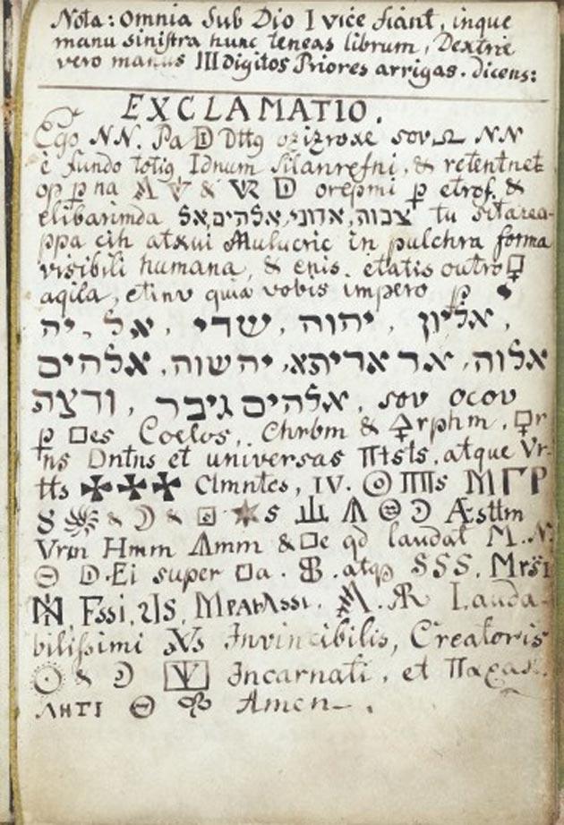 Jedna od mnogih stranica sa tekstom (vjerovatno detaljnijiopisi čarolija)