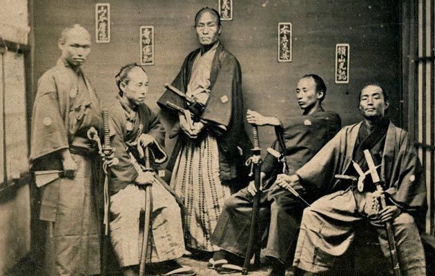 samuraji 1