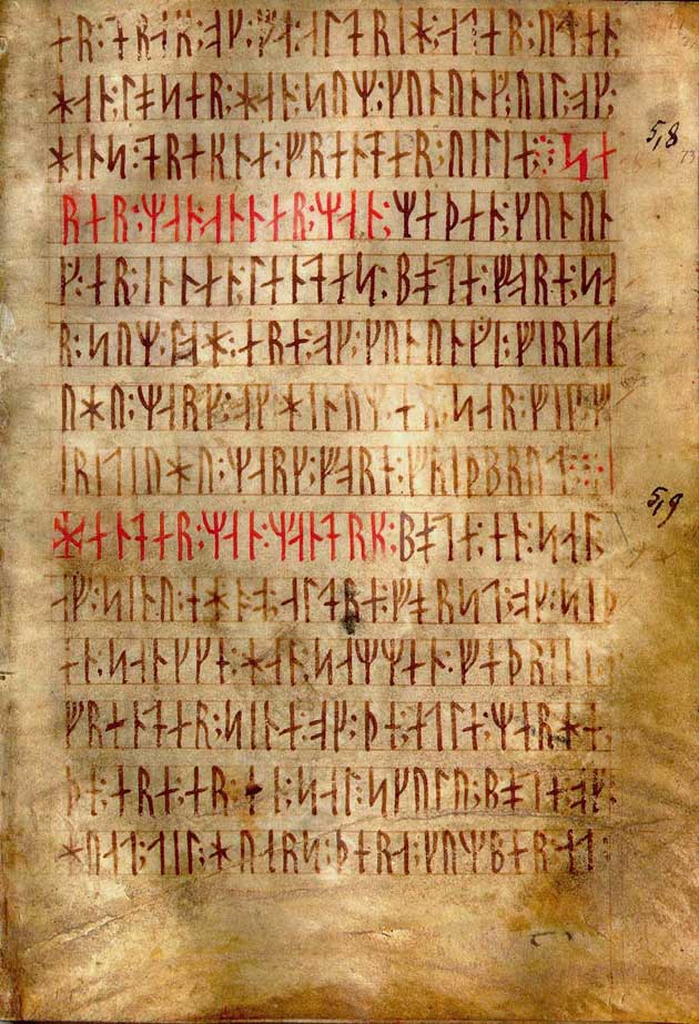 Codex Runicus, dio rukopisa iz 14. stoljeća koji sadrži jedan od najstarijih i najbolje očuvanih tekstova napisan u cijelosti runama.