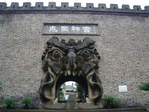 Fengdu-11