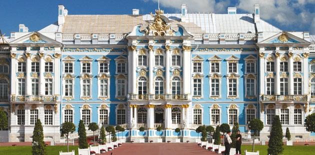 Arhitektura Baroka Katarinska-placa