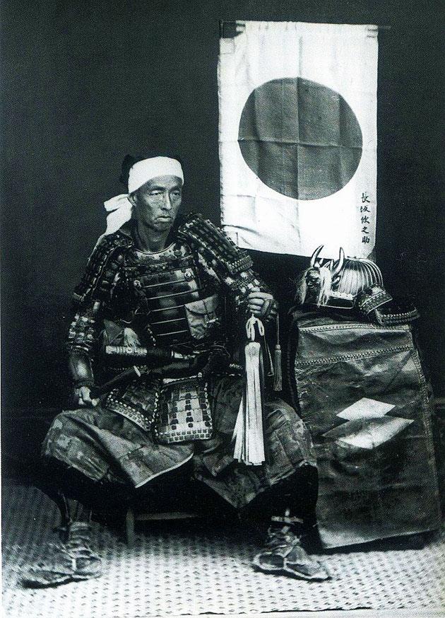 Samuraji-9