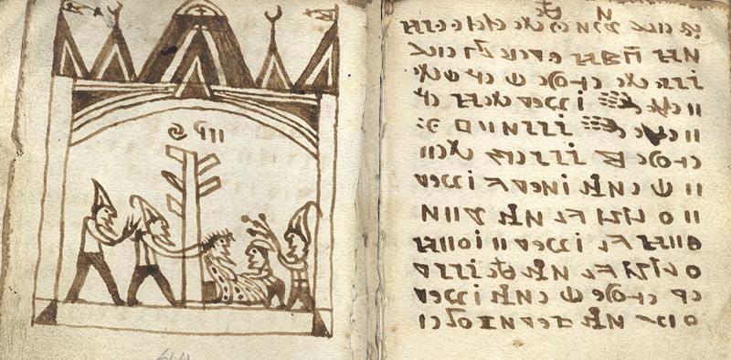 Rohonc-Codex-2